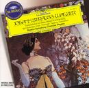 J.シュトラウス:ワルツ集(編曲版);ストラヴィンスキー:八重奏曲、他/Boston Symphony Chamber Players