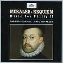 モラレス:レクィエム/Gabrieli Consort, Paul McCreesh
