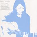 Ono Lisa best 1997-2001/小野リサ