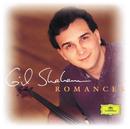 ヴァイオリン・ロマンス/Gil Shaham, Orpheus Chamber Orchestra