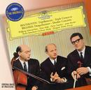 ベートーヴェン: 三重奏曲、ブラームス: 二重協奏曲/Ferenc Fricsay