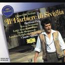 ロッシーニ:セビリャの理髪師/Hermann Prey, Teresa Berganza, Luigi Alva, London Symphony Orchestra, Claudio Abbado