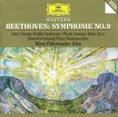 ベートーヴェン: 交響曲 第9番 <合唱>/Jessye Norman, Brigitte Fassbaender, Plácido Domingo, Walter Berry, Wiener Philharmoniker, Karl Böhm, Konzertvereinigung Wiener Staatsopernchor