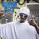 Soulja Boy tellem.com/Soulja Boy Tell'em