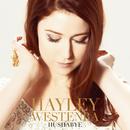 やすらぎのハッシャバイ/Hayley Westenra