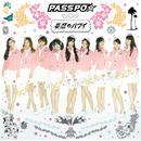 妄想のハワイ/PASSPO☆