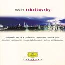 パノラマ チャイコフスキー作品集/New York Philharmonic Orchestra, Leonard Bernstein