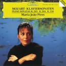 モーツァルト:ピアノ・ソナタ第5、6、10番/Maria João Pires