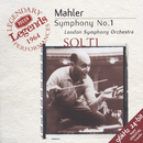 マーラー:交響曲第1番<巨人>/London Symphony Orchestra, Sir Georg Solti