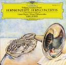 モーツァルト:ホルン協奏曲第1~4番/Günter Högner, Wiener Philharmoniker, Karl Böhm