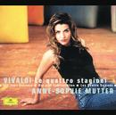 ヴィヴァルディ:協奏曲集<四季>/タルティーニ:ヴァイオリン・ソナタ<悪魔のトリル> (1999年 ライヴ・イン・コペンハーゲン)/Anne-Sophie Mutter, Trondheim Soloists