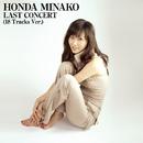 ラスト・コンサート(18 Tracks Ver.)/本田美奈子