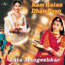 Ram Ratan Dhan Payo/Lata Mangeshkar