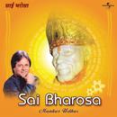Sai Bharosa/Manhar Udhas