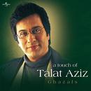 A Touch Of Talat Aziz/Talat Aziz