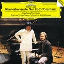 リスト:ピアノ協奏曲第1番&第2番/Krystian Zimerman, Boston Symphony Orchestra, Seiji Ozawa