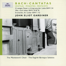 J.S.バッハ:カンタータ集4BWV34/59/74/172/The Monteverdi Choir, English Baroque Soloists, John Eliot Gardiner
