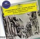 ブルックナ-:交響曲第4番<ロマンティック>/Berliner Philharmoniker, Symphonieorchester des Bayerischen Rundfunks, Eugen Jochum
