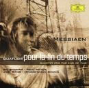 メシアン:世の終わりのための四重奏曲/Gil Shaham, Paul Meyer, Jian Wang, Myung Whun Chung