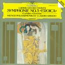 ベートーヴェン:交響曲第3番<英雄>、序曲<コリオラン>/Wiener Philharmoniker, Claudio Abbado