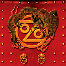 Don't Mess With The Dragon (International Version)/Ozomatli