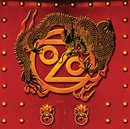 Don't Mess With The Dragon (With Exclusive Track)/Ozomatli