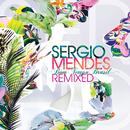 ボン・テンポ・ブラジル~リミックス/Sergio Mendes
