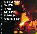 スティーミン (RVGエディション)/Miles Davis