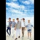 Boys Meet U/SHINee