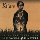 Heaven & Earth (Soundtrack)/Kitaro