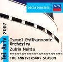 Israel Philharmonic - The  Anniversary Season (-)/Israel Philharmonic Orchestra, Zubin Mehta