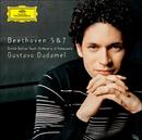 ベートーヴェン:交響曲第5番<運命>・第7番/ショスタコーヴィチ:祝典序曲/Gustavo Dudamel, Simón Bolívar Youth Orchestra of Venezuela