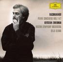 ラフマニノフ:ピアノ協奏曲第1番、第2番/Krystian Zimerman, Boston Symphony Orchestra, Seiji Ozawa