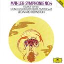 マーラー:交響曲第4番/Royal Concertgebouw Orchestra, Leonard Bernstein