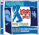 Theodorakis: Zorbas Ballet, etc./Ionna Forti, Kenneth Smith, Choeur de l'Orchestre Symphonique de Montréal, Orchestre Symphonique de Montréal, Philharmonia Orchestra, Charles Dutoit
