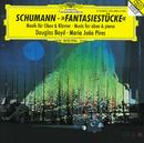 シューマン/オーボエとピアノのための作品/Douglas Boyd, Maria João Pires