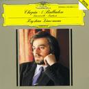 ショパン:4つのバラード、幻想曲、舟歌/Krystian Zimerman