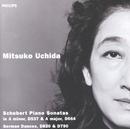 Schubert: Piano Sonatas D664, D537 etc/Mitsuko Uchida