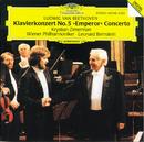 ベートーヴェン:ピアノ協奏曲 第5番 <皇帝>/Krystian Zimerman, Wiener Philharmoniker, Leonard Bernstein