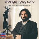 ブラ-ムス ピアノ小品集/Radu Lupu