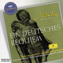ブラームス:ドイツ・レクイエム/Berliner Philharmoniker, Fritz Lehmann