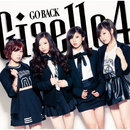 GO BACK/Giselle4