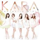 FANTASTIC GIRLS/KARA
