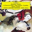 スクリャービン:「法悦の歌」「プロメテウス」、他/Anatol Ugorski, Chicago Symphony Orchestra, Pierre Boulez, Chicago Symphony Chorus, Duain Wolfe