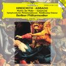ヒンデミット:交響曲<画家マティス>、組曲<気高き幻想>、ウェーバーの主題による交響的変容/Berliner Philharmoniker, Claudio Abbado