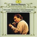 マーラー:交響曲第2番<復活>/Wiener Philharmoniker, Claudio Abbado