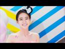 サンキュー サマーラブ (スンヨン Ver.)(Seung Yeon Ver.)/KARA