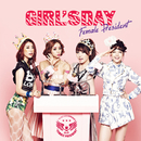 "The First Album Repackage ""FEMALE PRESIDENT""/Girl's Day"