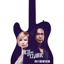 Wo Zhi Xu Yao Zhi Dao/Joey Tang, Elaine Koo