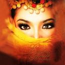 Lentera Timur/Dato Siti Nurhaliza